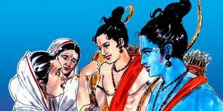 kousalya lakshmana